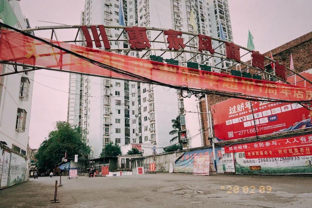 """面对疫情,百色用一座""""空城""""应战!1998 作者:baisekandian 帖子ID:278551 面对,疫情,百色,一座,空城,"""